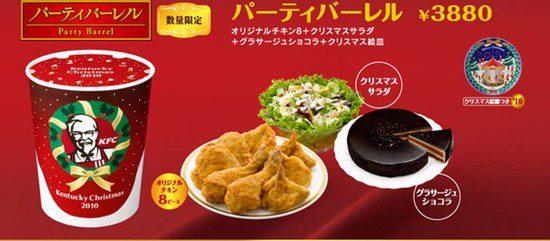 Es tradición cenar en Nochebuena el menú especial navideño de KFC